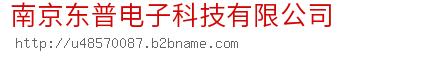 南京东普电子科技淘宝彩票走势图表大全