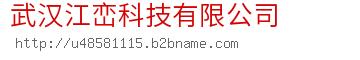 武汉江峦科技淘宝彩票走势图表大全